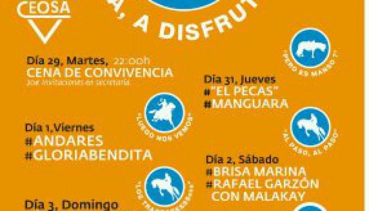 Hermandad de Huelva – Caseta de la Hermandad del Rocío de Huelva
