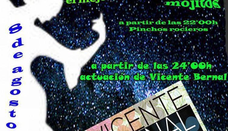 Hermandad de Valverde del Camino – Noche Flamenca