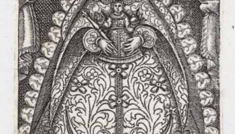 El Grabado más antiguo de la Virgen del Rocío.