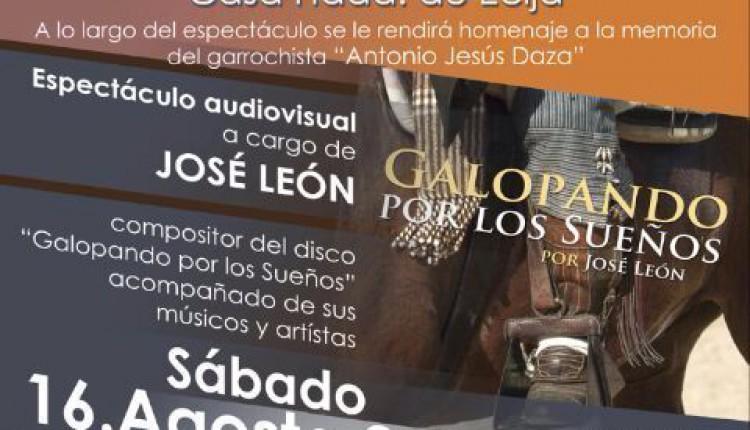 Hermandad de Écija – Gala Benéfica en el Rocío agosto 2014