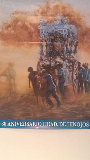 Cartel  del Aniversario Autora: Pepa Mª Solís.