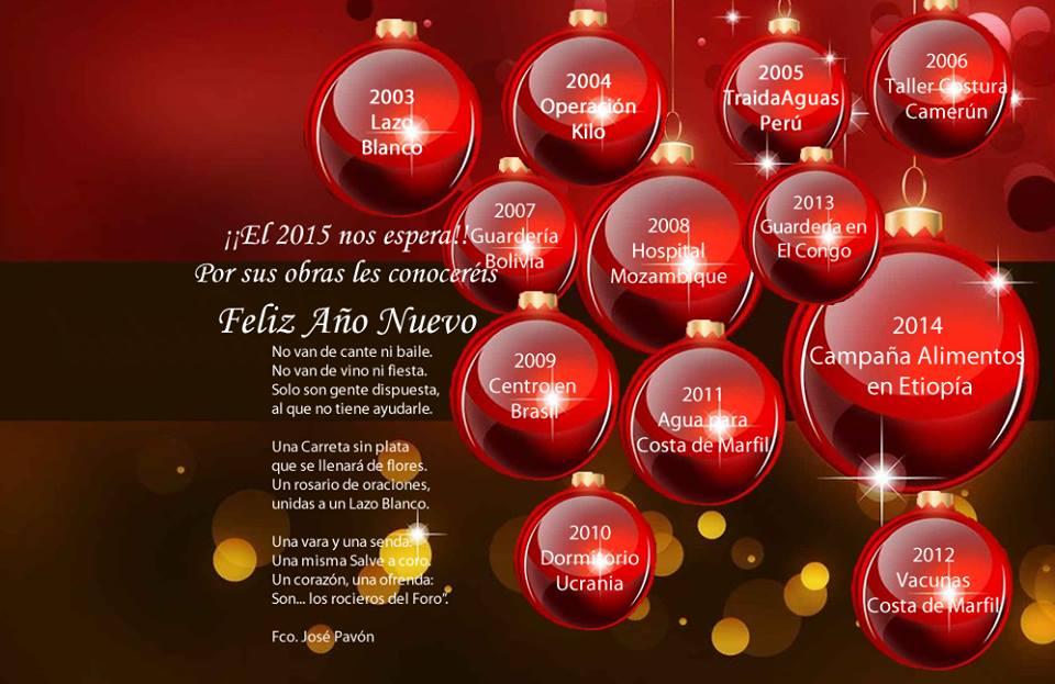 navidad-rocio.com-2014