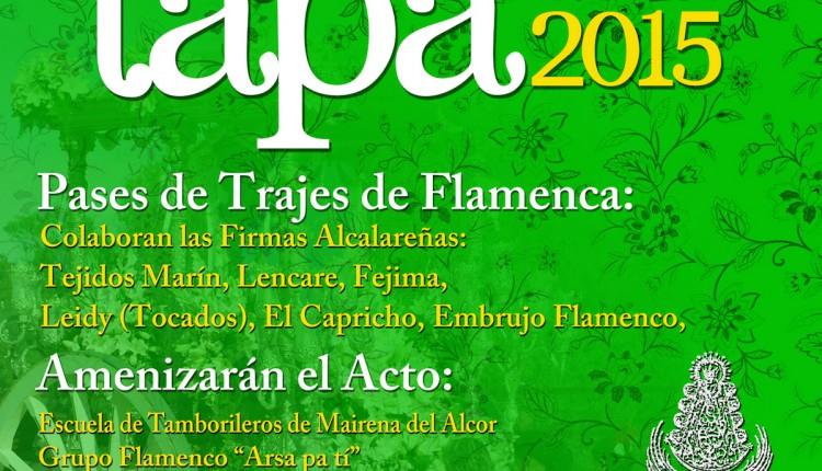 Hermandad de Alcalá de Guadaíra – X Feria de la Tapa