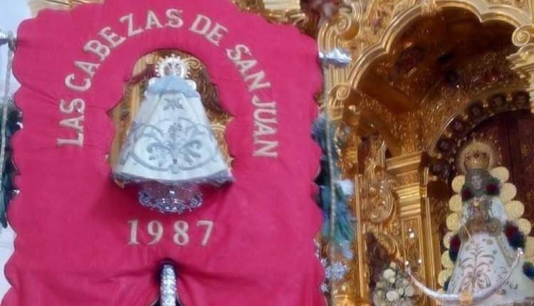 Misa Anual de la Hermandad del Rocío de Las Cabezas de San Juan 2015