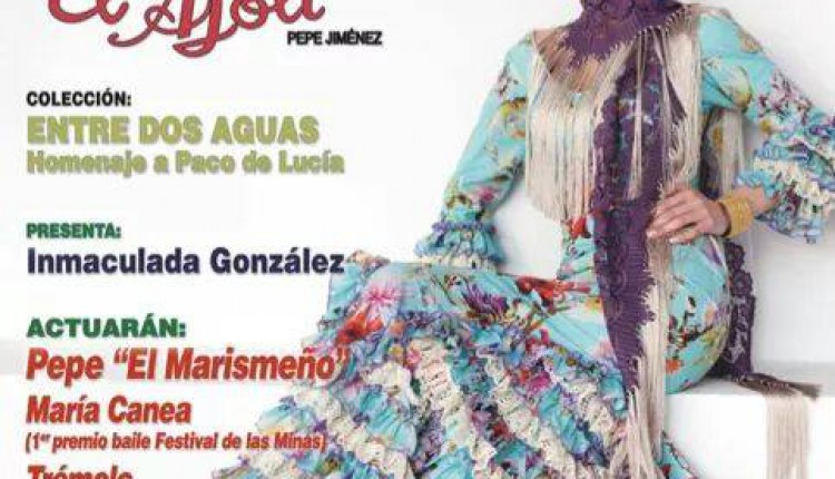 Hermandad de Huelva – Pase de Moda Flamenca