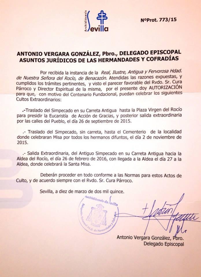 Benacazon aprobacion salida extraordinaria 2016