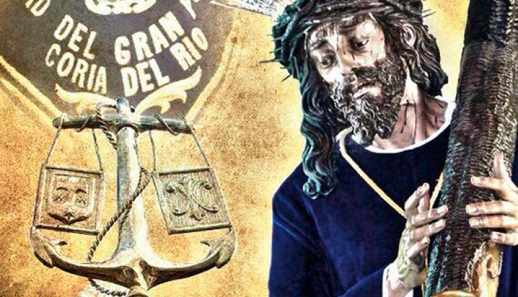 Conciertos de Bandas procesionales en el Santuario del Rocío – Banda de cornetas y tambores de Ntro Padre Jesús del Gran Poder de Coria