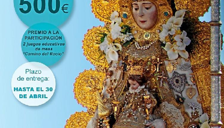 """Disponible el XIII """"Cuestionario Rociero"""", que contará con un premio de 500 euros"""