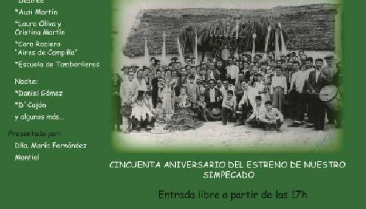 Hermandad de Trigueros – XXX Edición del Potaje Rociero