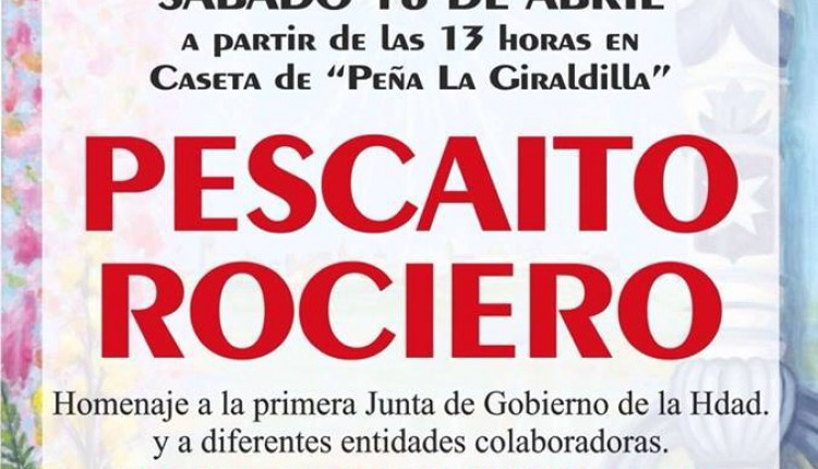 Hermandad de Carmona – Pescaito Rociero 2015