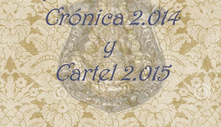 Hermandad de Huelva – Crónica 2014 y Cartel 2015