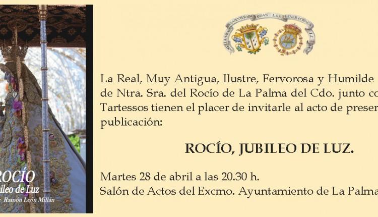 Presentación del libro ROCÍO, JUBILEO DE LUZ