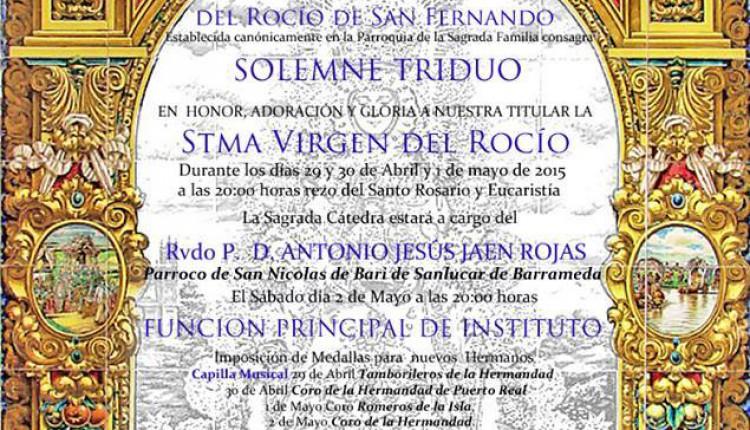 Hermandad de San Fernando – Solemne Triduo y Pregón a cargo de Faustino Rejo Palomo