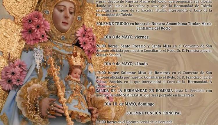 Hermandad de Toledo – Pregón Rociero 2015 y Solemne Triduo