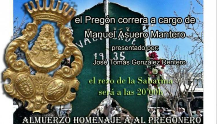 Hermandad de Valverde del Camino – Pregón Rociero 2015 a cargo de Manuel Asuero