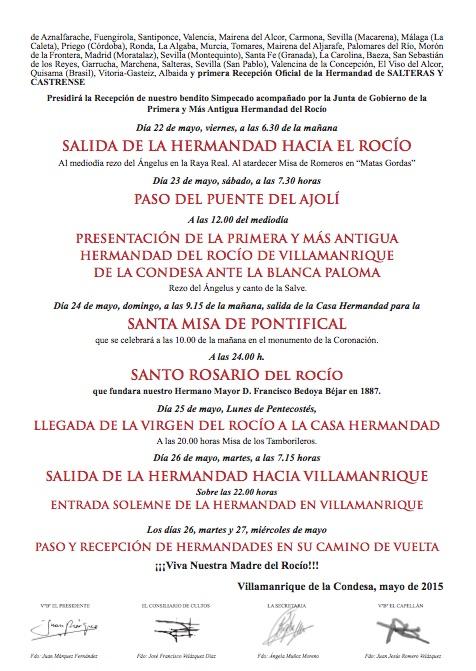 Villamanrrique-programa Cultos 2015-3