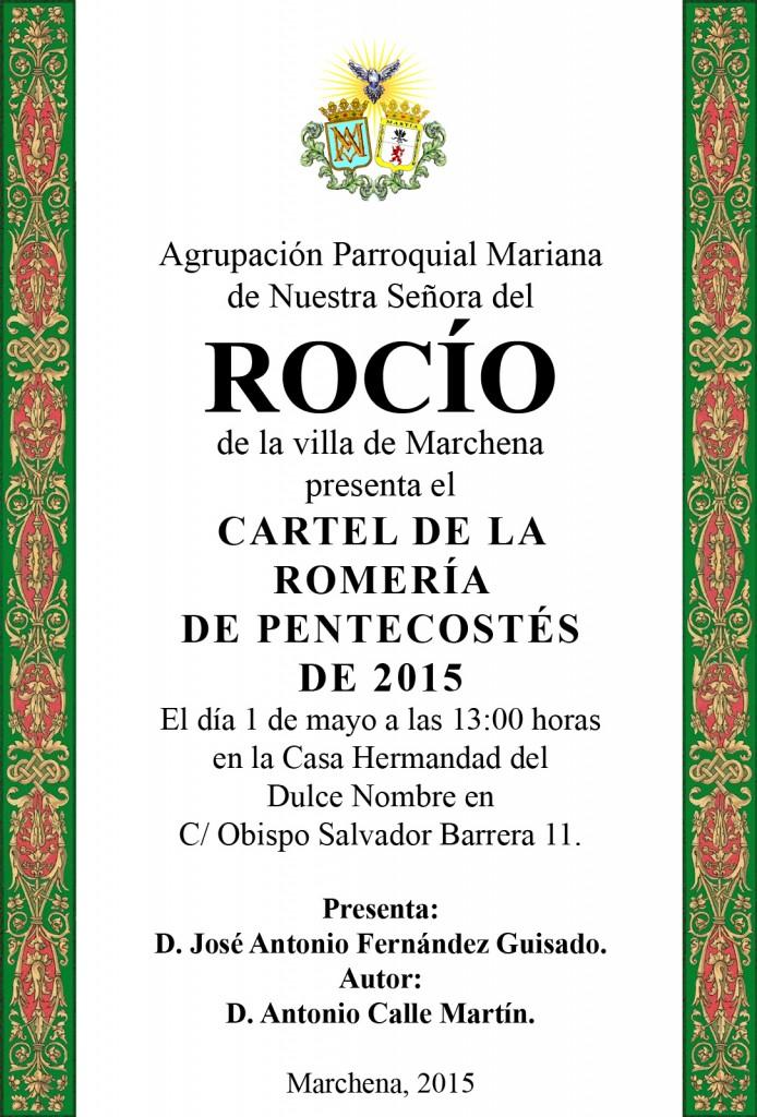 cartel marchena  presentacion 2015