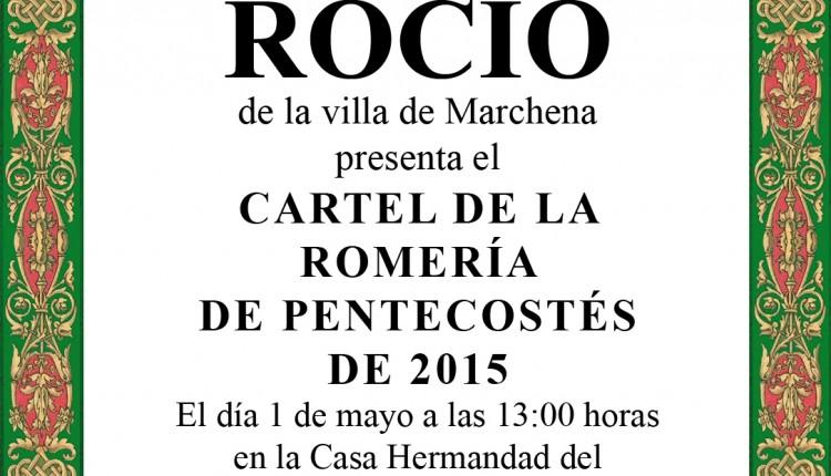 Agrupación Parroquial de Marchena – Presentación del Cartel de la Romería de Pentecostés 2015