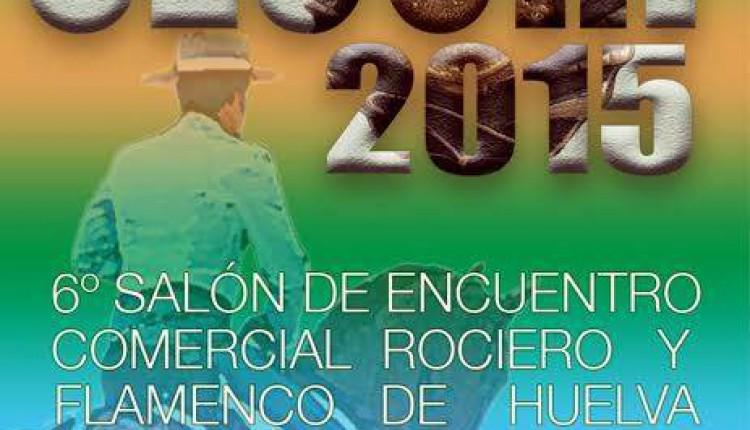 SECORF 2015 – VI Salón de Encuentro Comercial Rociero y Flamenco de Huelva