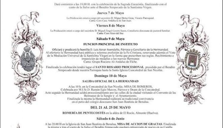 Hermandad de Alicante – Solemne Triduo y Pregón Rociero a cargo de D. Antonio Rodríguez Basurto