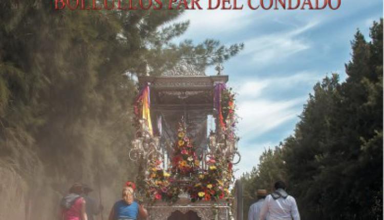 Hermandad de Bollullos del Condado – V Concurso Fotográfico 2015