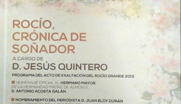Teatro Salvador Távora, Almonte – Crónica a cargo de D. Jesus Quintero