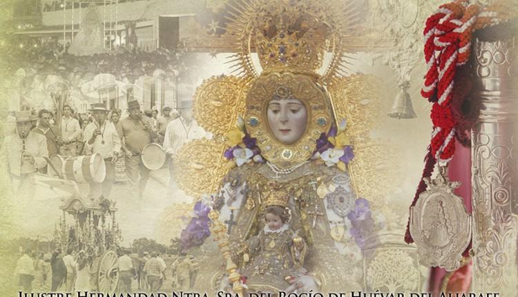Hermandad de Huevar del Aljarafe – Cartel de la Romería 2015