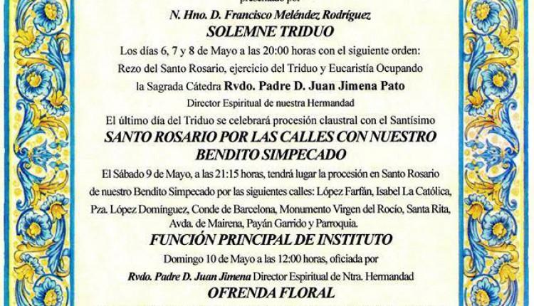 Hermandad de San Juan de Aznalfarache – Solemne Triduo 2015