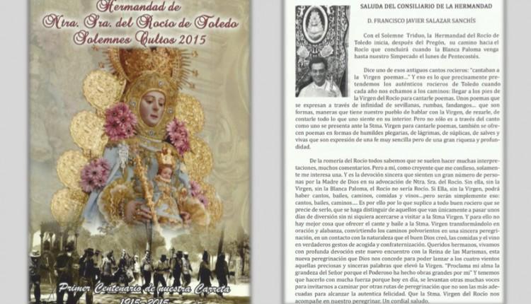 Hermandad de Toledo – Solemnes Cultos 2015 Y Pregón a cargo de D. Mario Mateos Catalán