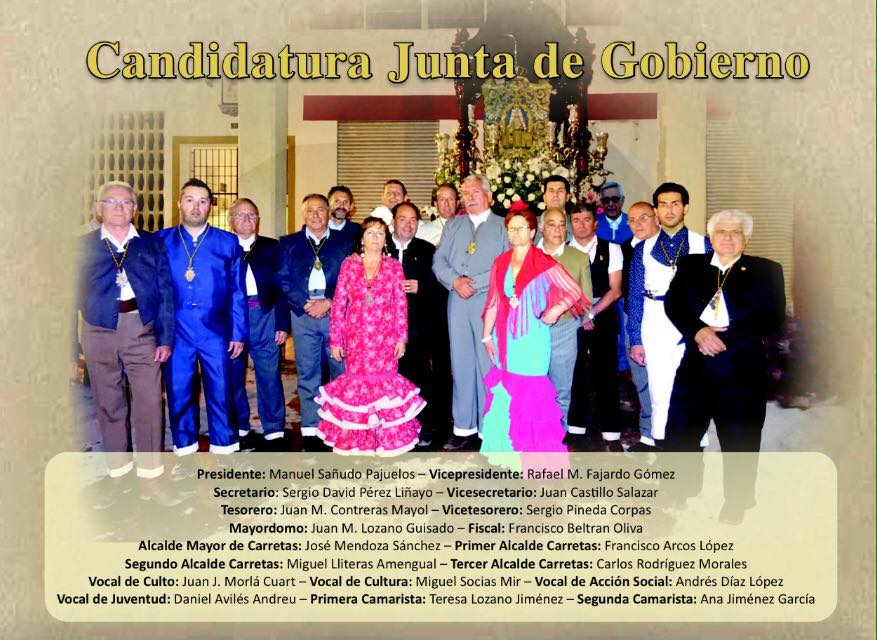 Palma de mallorca nueva junta 2015