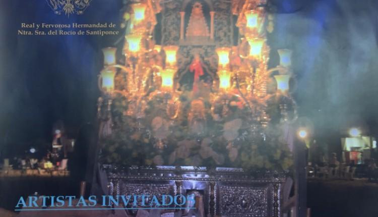 Hermandad de Santiponce – VI Festival Flamenquito