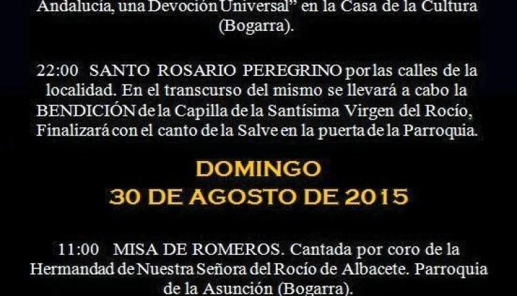 Hermandad de Albacete – Actos bendición capilla de la Virgen del Rocío en Bogarra