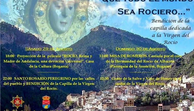 Hermandad de Albacete – Fuente a la Virgen del Rocío en Bogarra