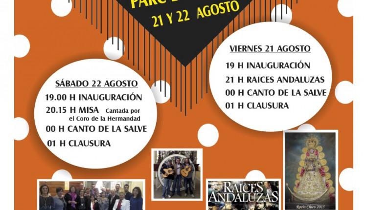 Hermandad de Palma de Mallorca – Fiesta Rociera