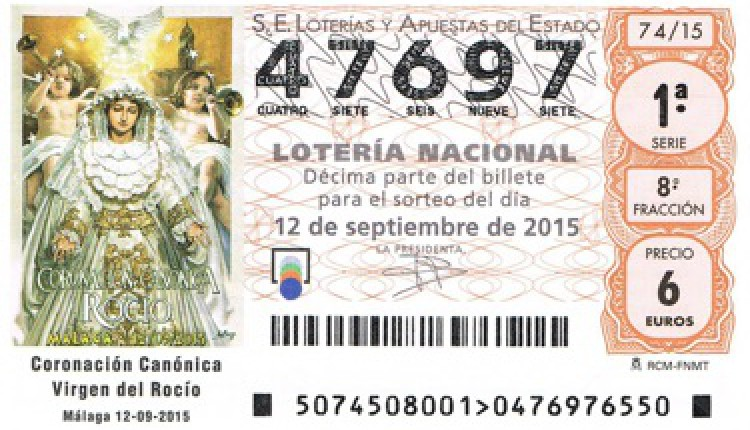 """María Santísima Virgen del Rocío de Málaga, la """"Novia de Málaga"""", en el décimo de la Lotería Nacional del 12 de septiembre"""