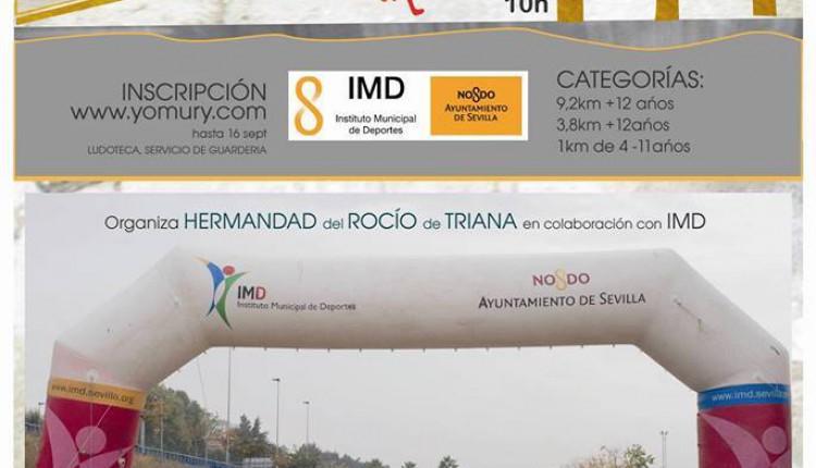 II CARRERA POPULAR BENÉFICA DE LA HERMANDAD DEL ROCÍO DE TRIANA