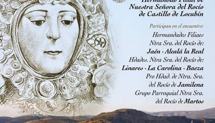 III Encuentro de Hermandades Rocieras de la provincia de Jaén
