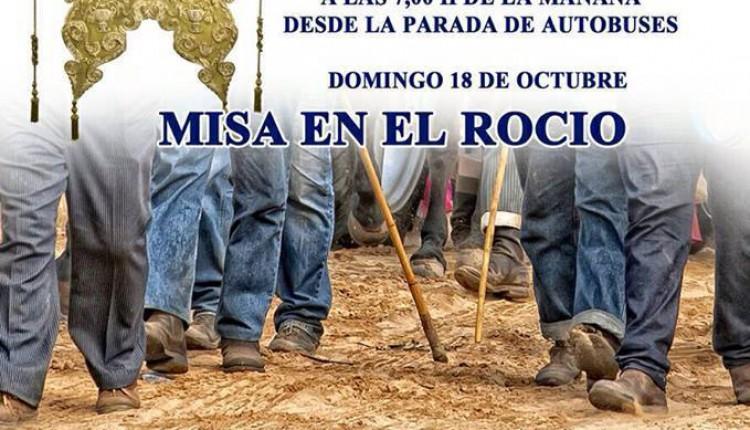 Hermandad de Chipiona – XXVI Peregrinación andando al Rocío 2015