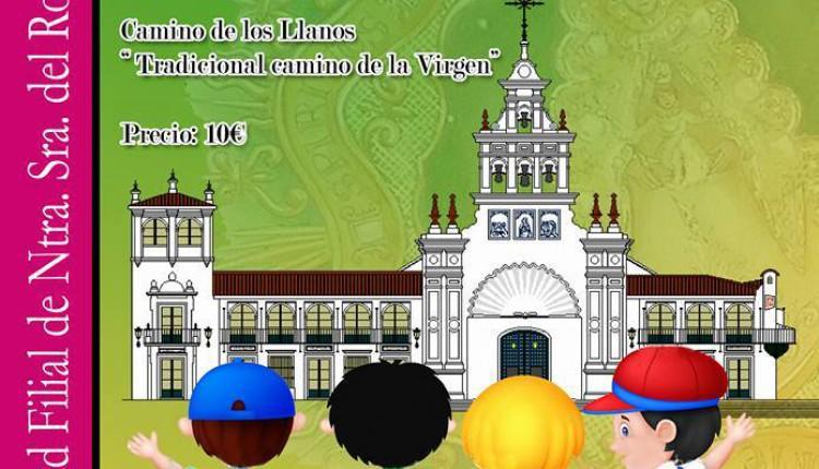 Hermandad de Ayamonte – Camino de los Niños 2015