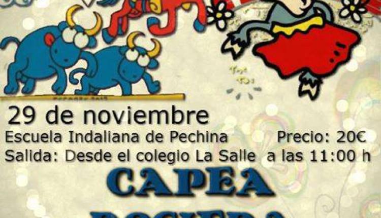 Hermandad de Almería – Capea Rociera 2015