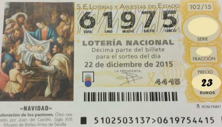Lotería de Foro del Rocío 2015 Pro Ofrenda Virgen del Rocío *61975*