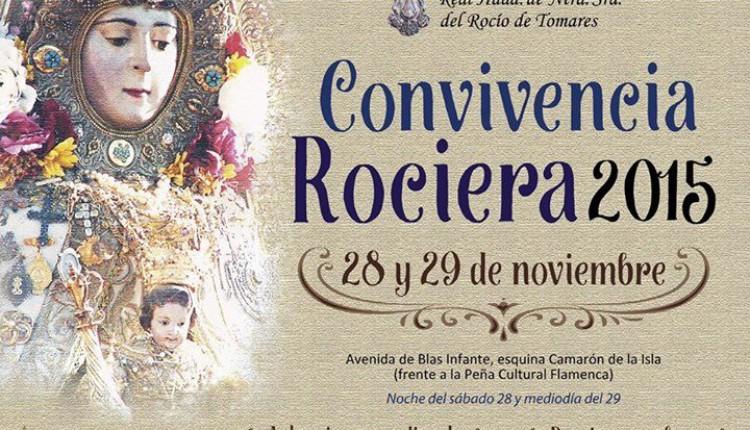 Hermandad de Tomares – Convivencia Rociera 2015