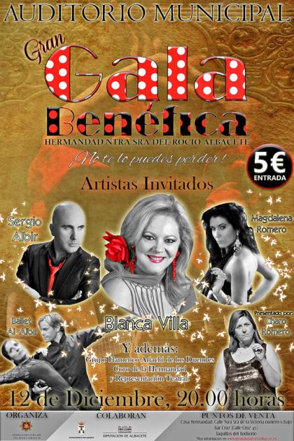 Albacete gala benefica 2015