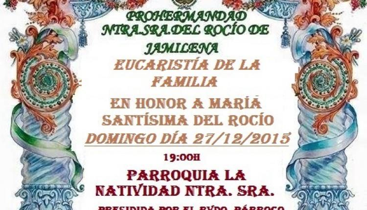 Hermandad de Jamilena – Sabatina de diciembre 2015