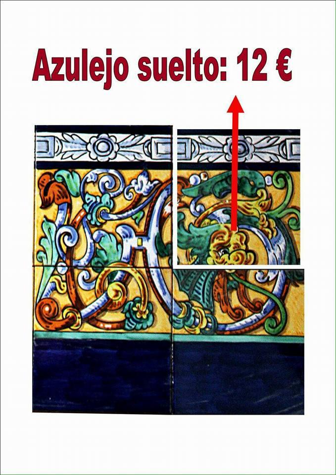 Coria azulejos-2