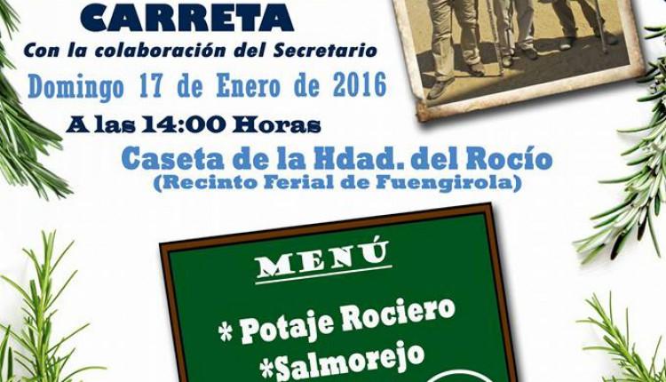 Hermandad de Fuengirola – II Comida organizada por los Alcaldes de Carreta