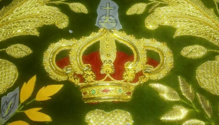 Hermandad de Huelva –  NUEVO GUION CORPORATIVO