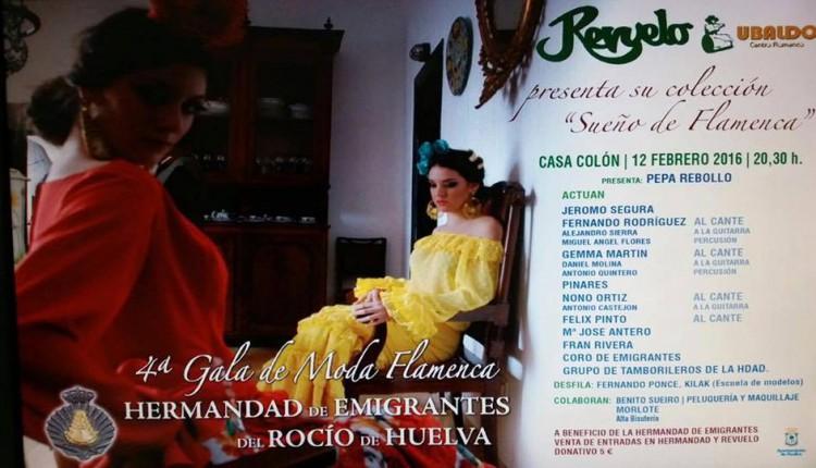 Hermandad de Emigrantes – 4ª gala de Moda Flamenca