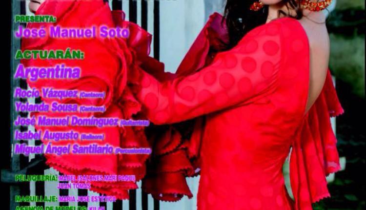 Hermandad de Huelva – Pasarela de Moda Flamenca