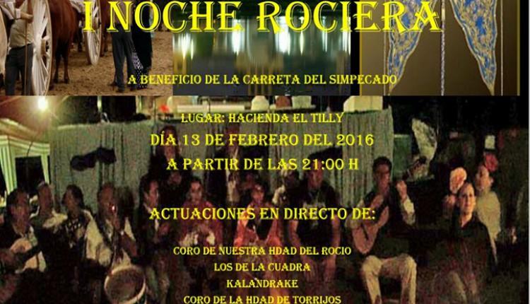 Hermandad de Valencina – I Noche Rociera